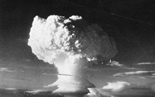 川普核武庫裡有什麼?海陸空「核三位一體」