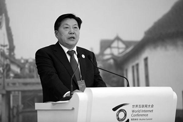 中共前「網絡大總管」魯煒失勢內幕曝光