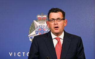 维州工党竞选挪用公款 警方放弃提出指控