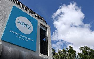 Xero将把股份并入澳洲市场