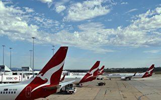 墨爾本機場完成收購 將升級1號航站樓