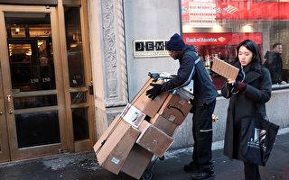 亞馬遜8日起送貨進家門 遍及全美37城市