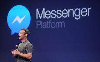 脸书(Facebook)法国用户现在可以通过Messenger汇款给朋友,操作程序免费。(Josh Edelson/AFP/Getty Images)