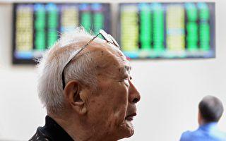 全球股市普涨 多国创新高 唯中国股市落单