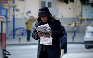 美國媒體和中國媒體的區別在哪裡?