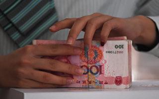 广东地下钱庄走私200亿人民币出境 万人卷入