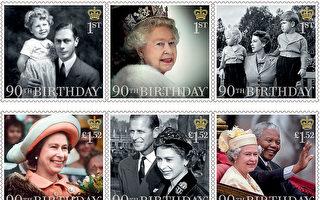 紀念英女王鉑婚 紐郵政局將發行紀念幣