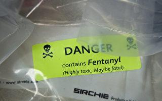 取代南美 中国成向美输出毒品最大来源国