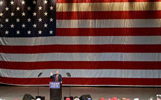 纽约恐袭后 川普拟终止抽签移民签证计划