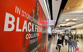 2016年11月25日,美國鹽湖城黑色星期五購物中心場景。(George Frey/Getty Images)