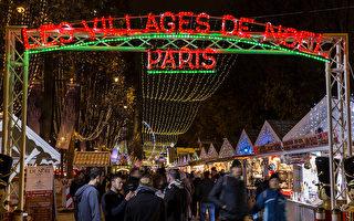 巴黎香街取消聖誕市場 為明年更上檔次
