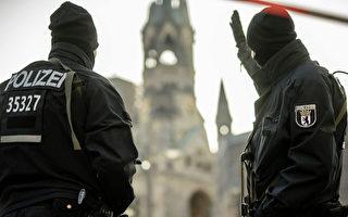 德國反恐搜捕後續 落網6人被釋放