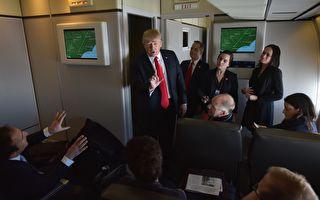 空軍一號飛北京途中 白宮官員透露什麼給記者