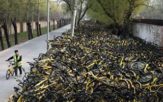大陆共享单车现倒闭潮 半年倒下6家