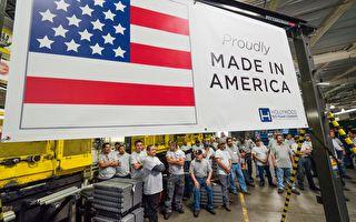 美國工資增幅十年之最 通脹預期攀升