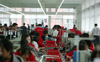 美首次公開拒認中國市場經濟地位