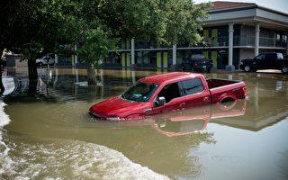 如何避免買到「颶風車」