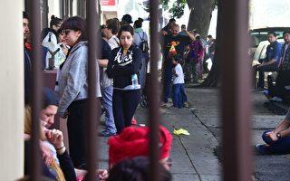 嚴格執法 美國擬終止30萬人臨時保護身份
