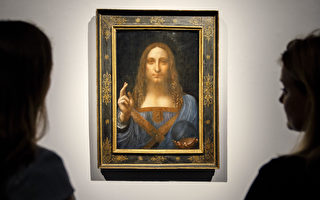 他45英鎊賣掉藏畫 這幅達·芬奇真跡今拍出4.5億美元