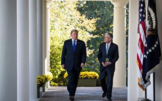 击败竞争强手 鲍威尔获川普提名任美联储主席