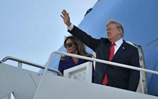 川普啟程訪5國 25年來美總統最長亞洲行