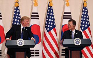 美韩达成军售 川普透露朝鲜问题有突破