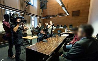 难民奸杀德女生案后续:凶犯已成年 牙齿为证