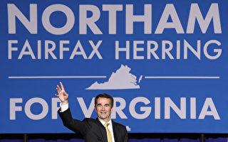 美國維吉尼亞州州長選舉7日晚揭曉,民主黨候選人、現任副州長諾瑟姆(Ralph Northam)勝出,贏得54%的選票。(Win McNamee/Getty Images)