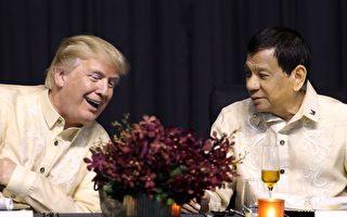 川普抵菲律宾 参加东盟成立50周年庆祝仪式