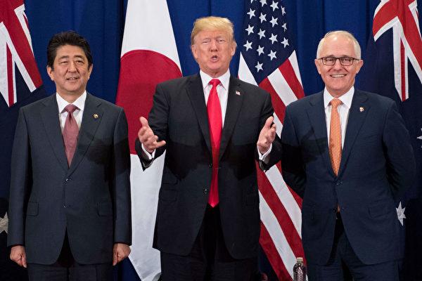 亚洲行将结束 川普:回国发布两重大政策