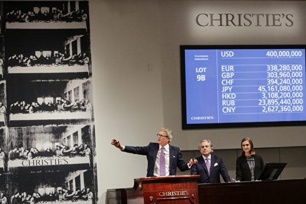 佳士得全球总裁兼首席拍卖师 彭肯南(Jussi Pylkkanen,左)2017年11月15日在拍卖《萨尔瓦多·蒙迪》。 (Eduardo Munoz Alvarez/Getty Images)