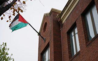 川普將不關閉巴解駐美辦公室 穩定中東和談