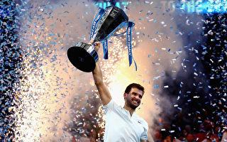 ATP年終賽 迪米特洛夫奪生涯首冠