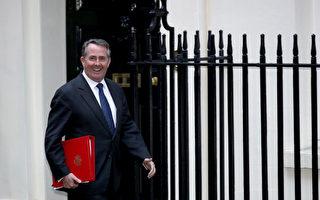 英貿易大臣:脫歐後Kiwi不受影響