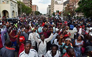 中共巨額援助為津巴布韋帶來什麼?
