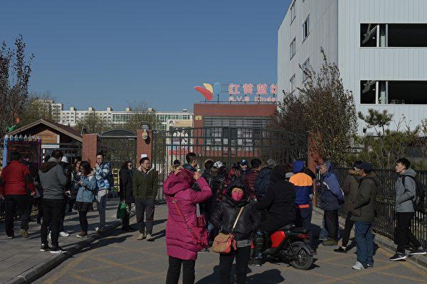 北京紅黃藍幼兒園虐童案背後折射出的邪惡