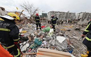 宁波大爆炸震惊全国 现场视频曝光