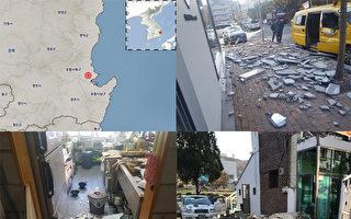 韓國慶北浦項發生5.5級地震