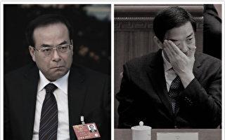 中共重庆市委机关报在头版发文,同时点名薄熙来和孙政才。(Getty Images/大纪元合成)