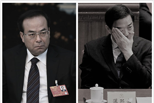 中共重慶市委機關報在頭版發文,同時點名薄熙來和孫政才。(Getty Images/大紀元合成)