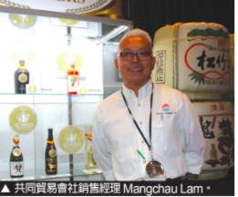 共同贸易会社销售经理林孟秋。(商家提供)