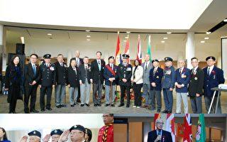 多伦多华社纪念香港保卫战