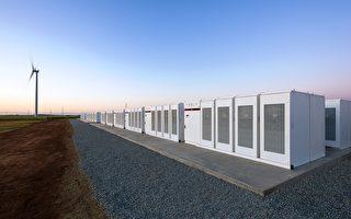 100天建成全球最大锂电池 马斯克赢5000万