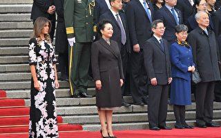 组图:美国第一夫人身穿中国风长裙抢镜