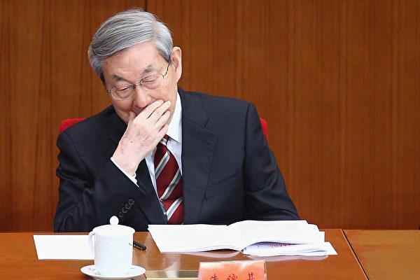 十九大后 朱镕基公开露面挺习近平