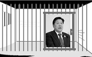 【新聞看點】魯煒升官兩訣竅 失勢落馬一原因