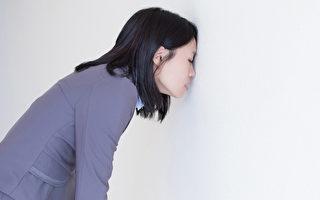 为什么有些女性特别爱生气?
