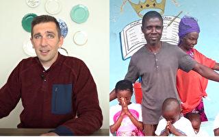 男子遇上非洲网络诈骗 结果改变对方人生还出版摄影集