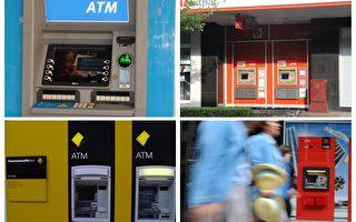 澳洲銀行削減ATM數量 獨立經營商填補空白
