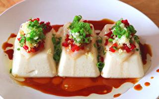 【美食天堂】超辣豆腐蒸魚